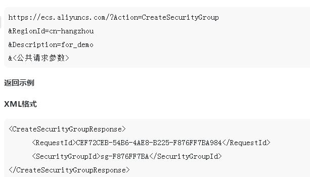 如何在只允许安全组内实例互相访问的情况下授权安全组权限