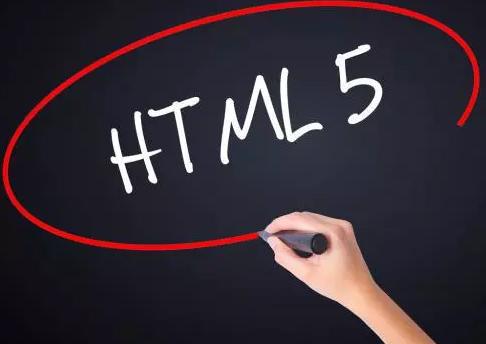 前端好学吗?零基础html多久能学会?