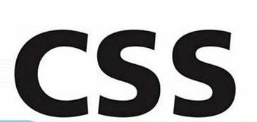 css3搜索等待动画效果代码?值得你学习