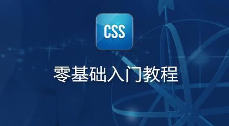 CSS简写的技巧有哪些?五个css小技巧总结