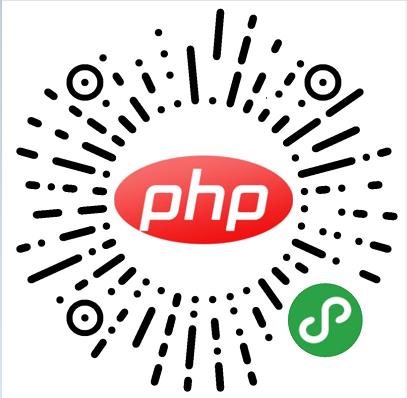 php中文网-小程序上线啦(快快来围观了!)