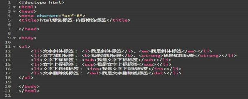 如何打开html文件