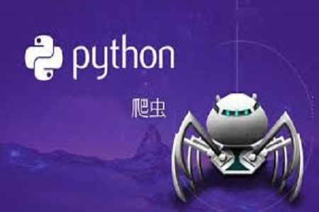 python爬虫有什么用