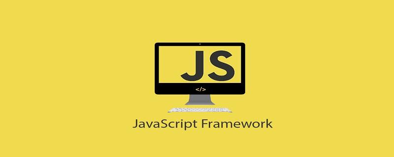 JS是什么意思