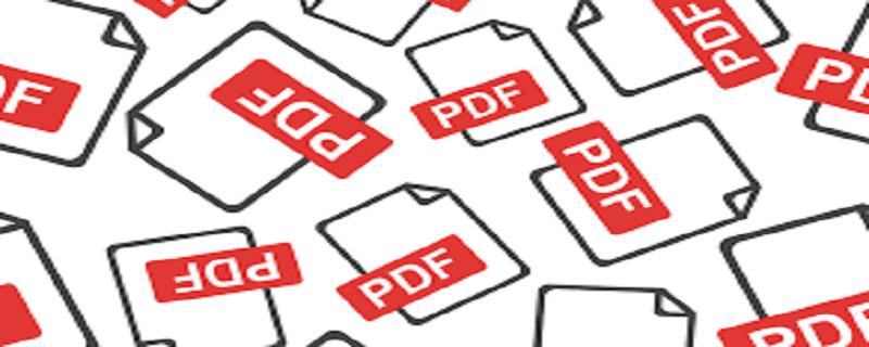 pdf是什么意思