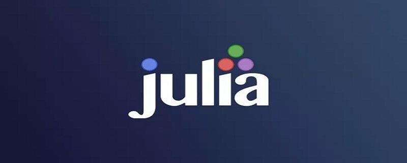 julia是什么