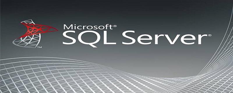 数据库和SQL是什么?两者的优势是什么