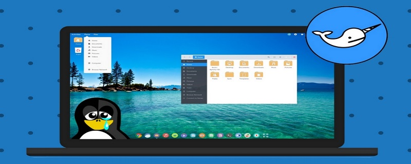 Linux OS怎么备份?Linux OS的备份方法