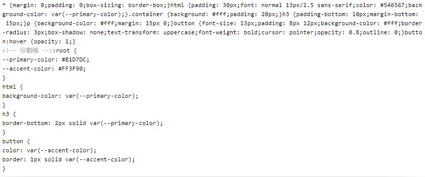 CSS变量 var()的用法是什么?CSS变量 var()的用法详解