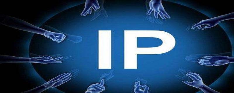 标准的ip地址格式是什么