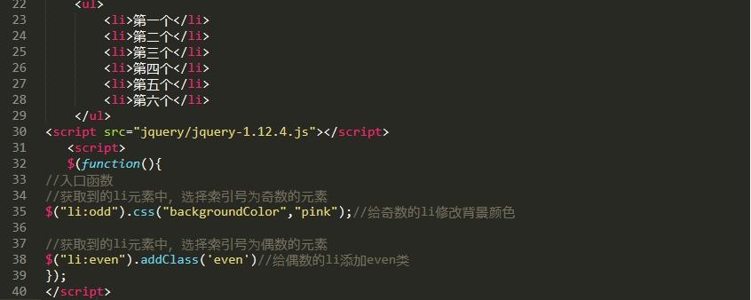 如何利用jquery中css和class方法进行样式操作