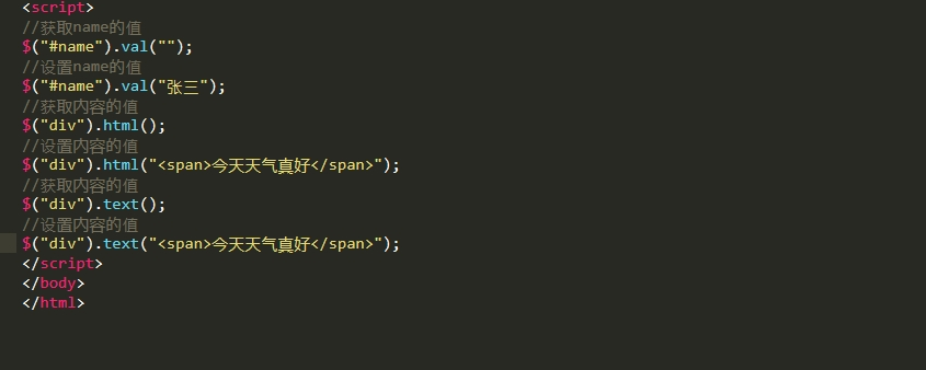 jQuery如何获取特殊属性的值以及设置内容