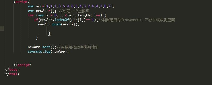 如何对JavaScript中数组进行增删改查