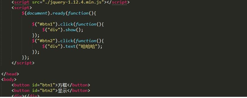 JavaScript与jQuery有什么区别