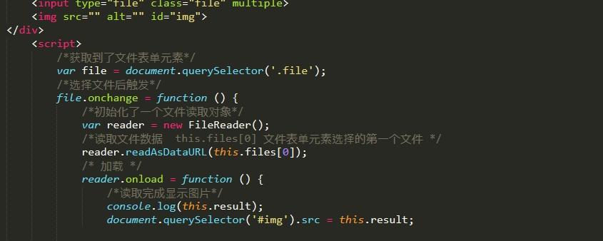 html5如何实现文件上传功能