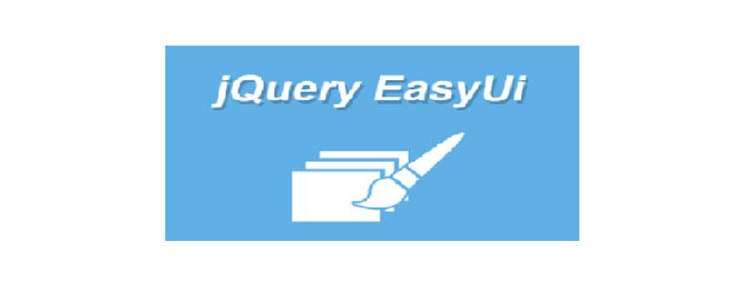 jQuery EasyUI如何下载以及使用