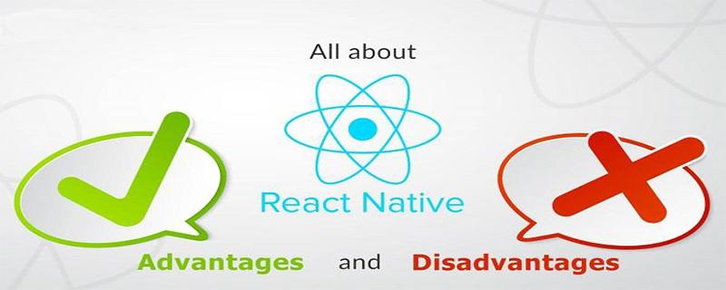 React Native的优缺点是什么