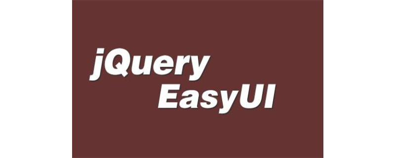 如何通过EasyUI快速构建折叠面板效果