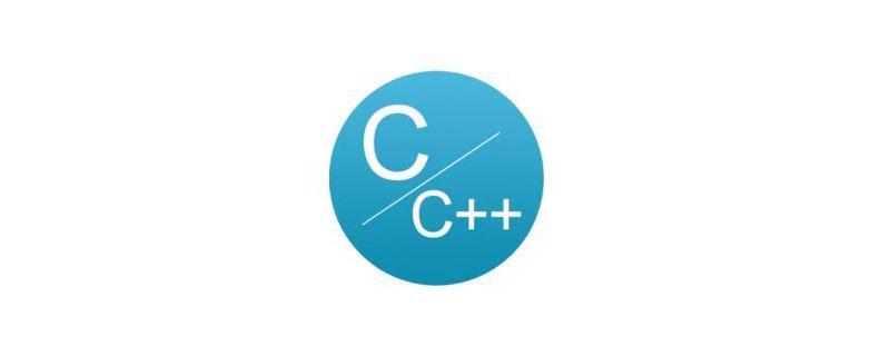 C语言和C++有什么区别