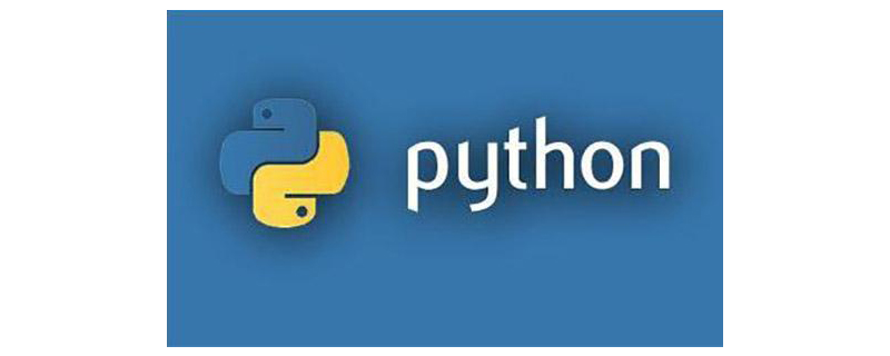 python常用命令有哪些
