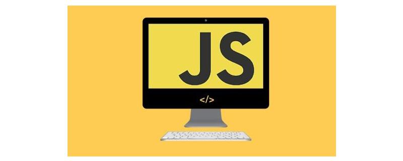 javascript异步编程方法有哪些