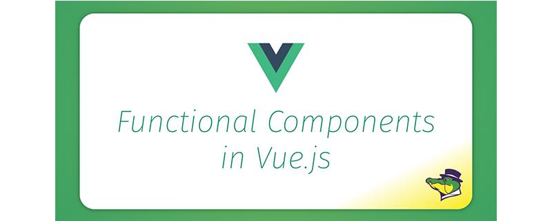 Vue.js中的功能组件的理解