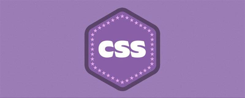 常用的CSS命名规范大总结,非常实用(收藏)