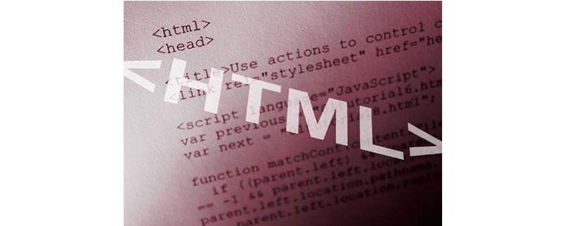 html网页超链接怎么做
