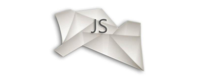 javascript能做什么?