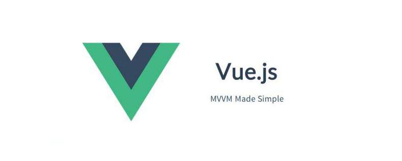 vue引入js文件有哪几种方法
