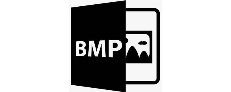 bmp格式怎么打开