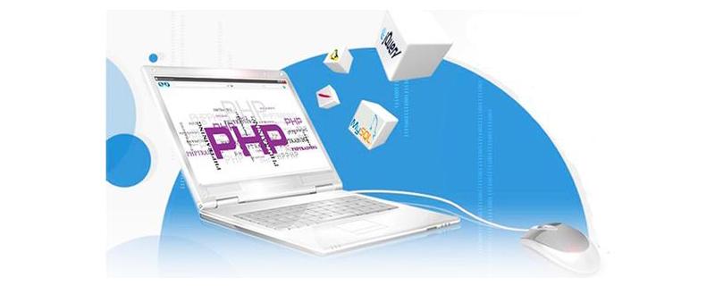 php表单生成器有好处吗