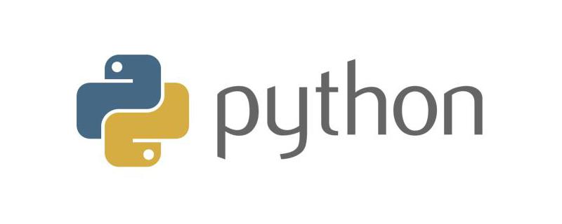 python未來發展怎么樣
