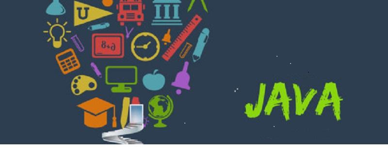 Java怎么编译