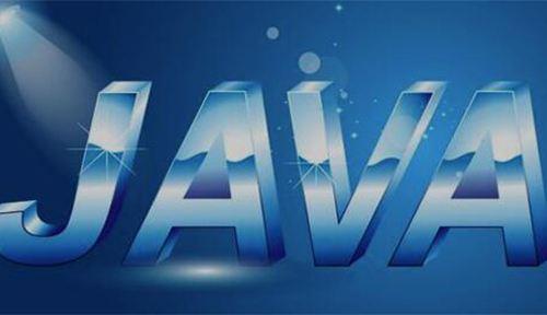 java软件开发是什么