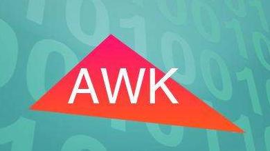 Linux学习之awk基础编程