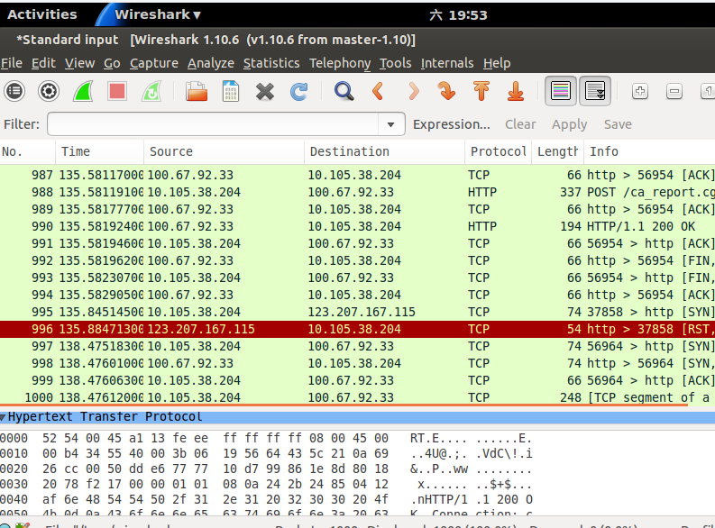linux系统下怎样使用tcpdump进行抓包