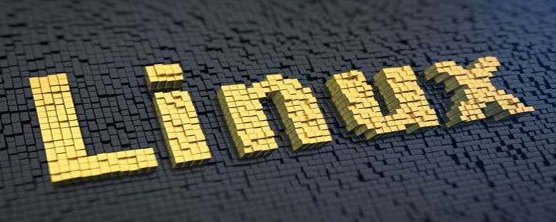 linux开机启动的方法有哪些?