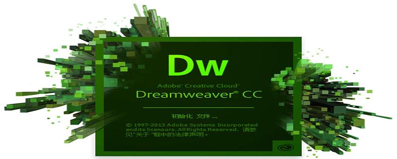 dw网页制作过程?用dw怎么制作网页?