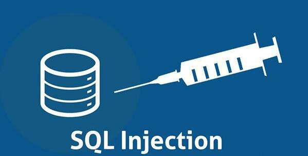 web安全之如何防止SQL注入
