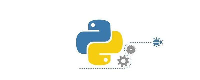 python是什么语言写的?