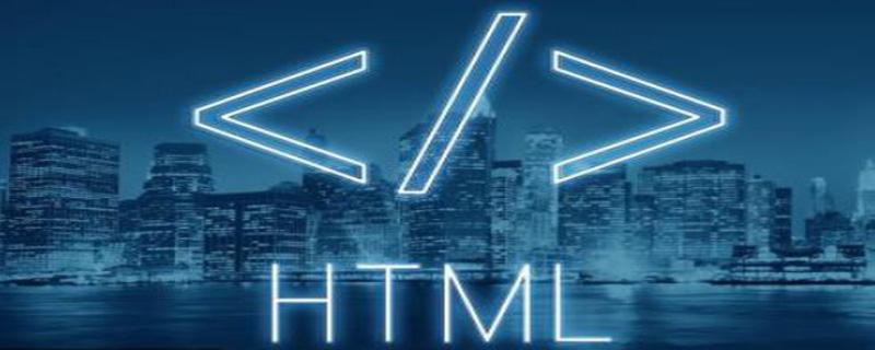 html 可以用什么软件进行开发?