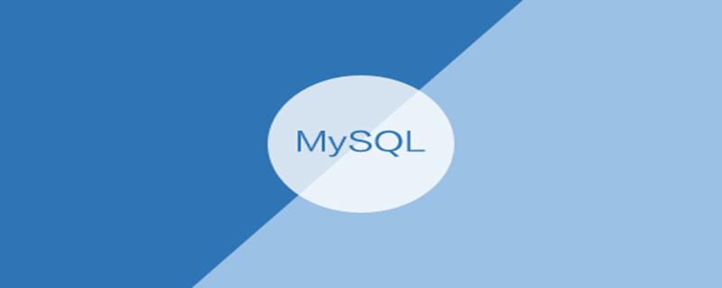 数据是怎么存储在mysql?