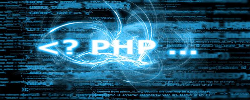 新手初次装php对电脑有什么要求?