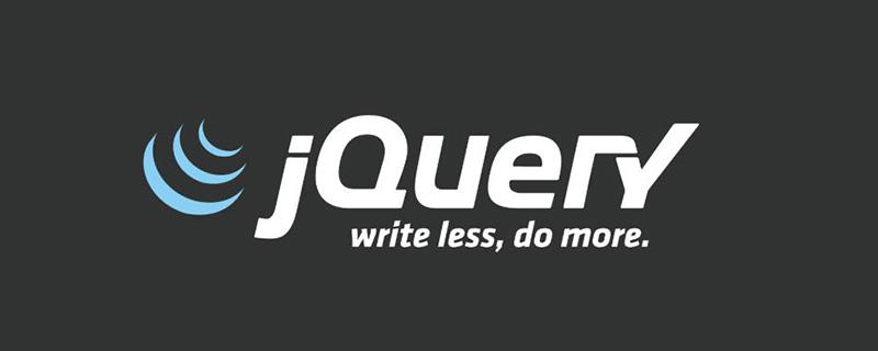jquery框架是什么?