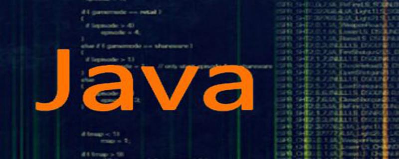 怎么学java语言?