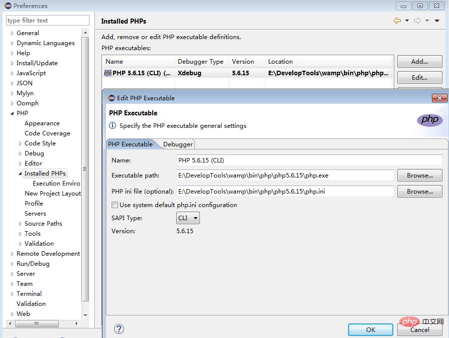 Eclipse for PHP环境搭建运行测试全过程