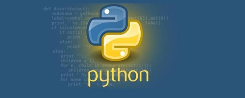 用Python如何一个文件是否存在