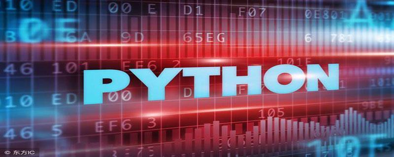 python3什么时候发布的