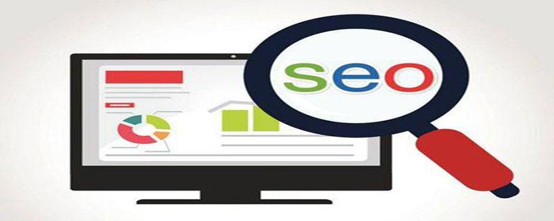 如何寻找靠谱的SEO公司